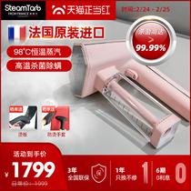 SteamOne Stewart French imports of hand-held hanging hot machine high-temperature sterilization home portable ironing machine
