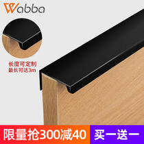 Black invisible handle no punch aluminum handle gold dark handle overall cabinet wardrobe door handle drawer lengthened handle