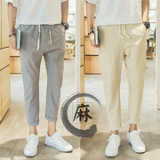 Men's summer nine pants slim linen slacks Korean feet thin cotton Haren 9 pants trend