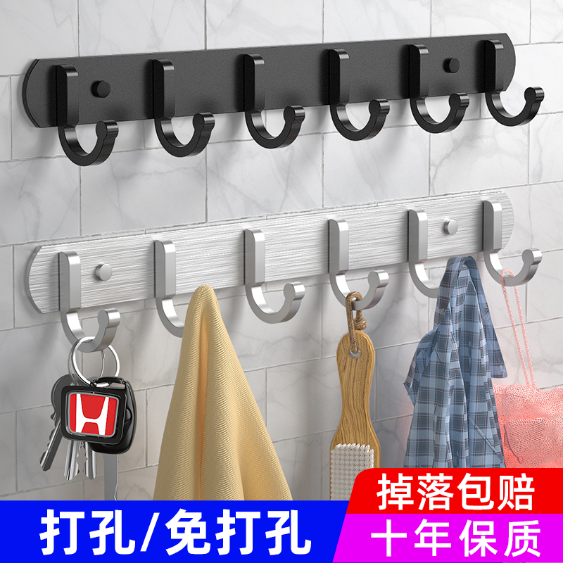 Hanging hook hooks without punching holes in the wall door back wall hanging dressing room hooks strong glue cross-row bathroom towel hooks