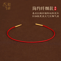 Very fine white red rope anklet female summer ultra-fine buckle bracelet woven fairy foot rope this year transfer fortune