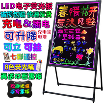 Qiao San LED fluorescent board advertising board light-emitting size blackboard shop with the door to promote the flash night light hanging vertical bracket message board electronic screen hand-written board billboard display