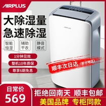 United States airplus dehumidifier home bedroom small dehumidifier high power basement moisture absorber