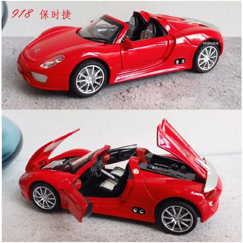 Porsche 918 cabriolet model alloy simulation original childrens metal toys acoustic and light return swing gift