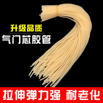 Valve core hose old-fashioned bicycle tire valve mouth rubber chicken intestine small rubber band slingshot wheelchair English mouth