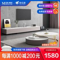 Dileman Europe du nord minimaliste panneau de roche ronde table à thé TV coffret combinaison petit appartement lumière de luxe rétractable armoires de sol 2148