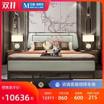 Weihuang Mingshe new Chinese minimalist Ujin wood bedroom solid wood 牀 605 red star Mei Kailong official flagship store