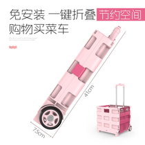 Small helper portable shopping cart trolley supermarket to buy vegetables car small pull car folding storage Home light small carts