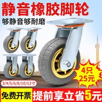 Universal wheel Silent heavy duty rubber casters 3 inch 4 inch 5 inch flatbed trolley trailer wheels with brake wheels