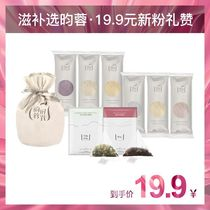 Time new powder experience gift health tea bag soy milk powder substitute meal red bean grain en poudre contient 8 morceaux de tonique