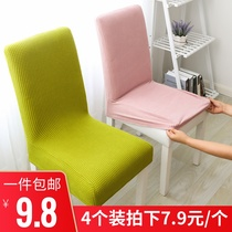 Chair cover one-piece Stretch home hotel general dining chair cover stool set table chair cover cover simple cloth