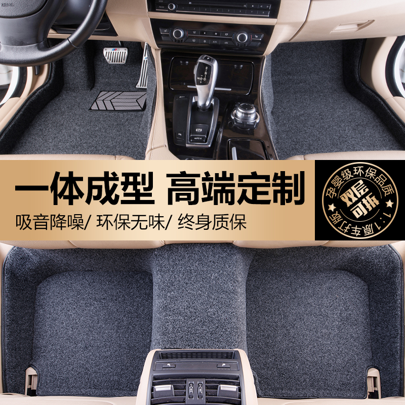 The Volvo XC60S90S60XC90XC40V40V60V90S60LS80L is dedicated to fully enclosed car footrests