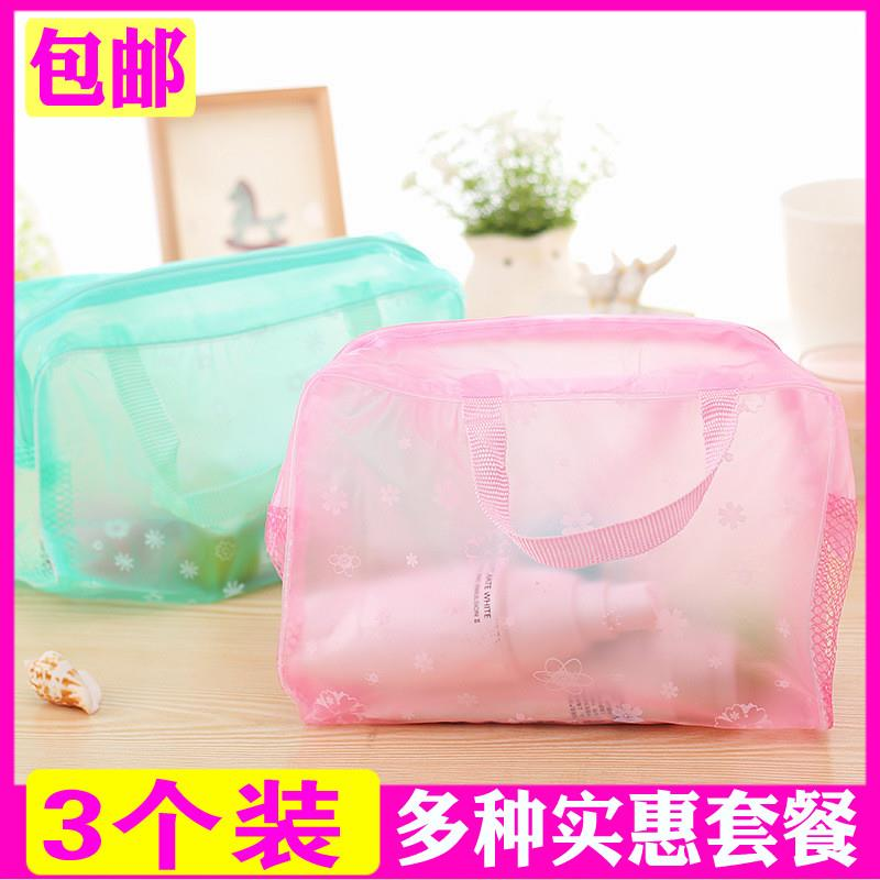 Travel large bag wash bag female portable travel large capacity simple waterproof handbag large capacity