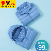 Yalu childrens light down jacket short boys and girls in the middle childrens baby baby baby childrens winter coat