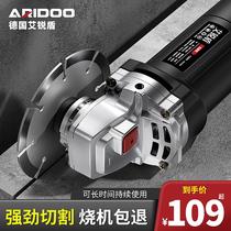 German angle grinder grinding machine Polishing machine Small multi-function cutting machine Universal portable hand mill hand grinding wheel