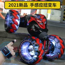Large gesture induction watch remote control car rechargeable four-wheel drive climbing twisting car cross-country car little boy toy