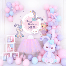 Pink purple rabbit baby banquet birthday party filled with balloons full moon 100 days banquet hotel scene decoration