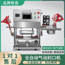 Commercial pneumatic box sealing machine lock box sealing machine automatic nitrogen filling packaging machine outside selling fast food box packing machine