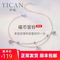 Sexy anklet female paragraph sterling silver ancient palace Bell transfer beads S925 silver jewelry chain girlfriends birthday gift