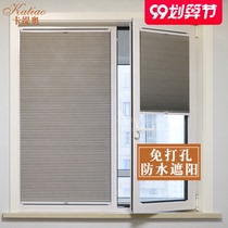 Inner open window curtain blinds hole-free home blackout lift hive curtain inside the reverse window kitchen dressing room curtain
