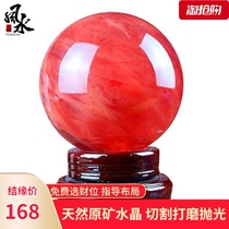 Open natural red crystal ball Feng Shui fortune transfer home living room office shop fortune decoration