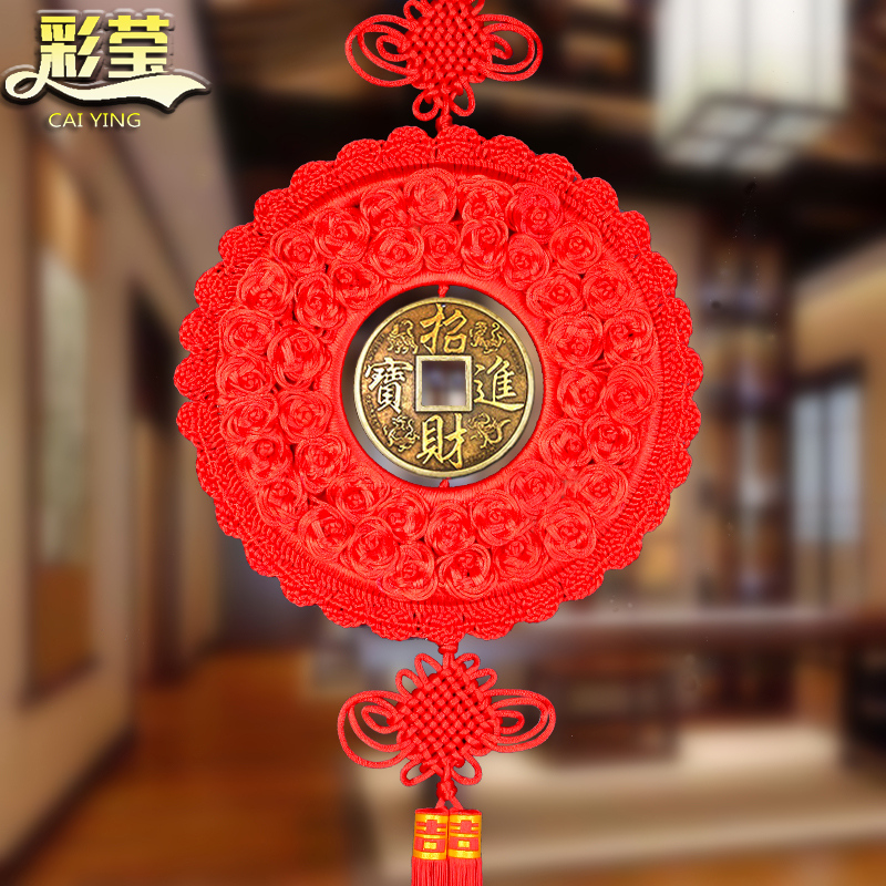 Color ying large copper money Chinese knot pendant features home hanging decoration new room qiao move living room Xuanguan decoration gift
