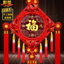 Китайский узел кулон гостиной большой красного дерева Fute китайской секции Сюаньгуань Цяо двигаться пинг узел дома украшения небольшой кулон