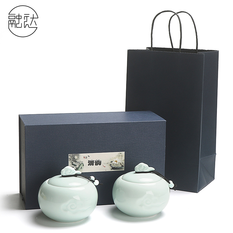 Tea can seal can ceramic moisture-proof empty gift box empty box box universal custom gift red green and white tea