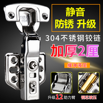 Hinge 304 stainless steel aircraft half cover curved hinge spring damping buffer hardware folding cabinet door hinge