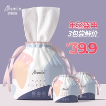 Allsmile3 package wash towel female disposable cotton clean face towel Beauty special roll type makeup
