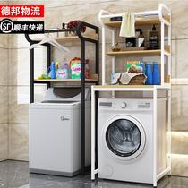 Washing machine shelf floor-to-ceiling powder room roller above the sunbathing wardrobe bathroom toilet rack