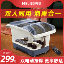 Meiling double bubble foot bucket heating temperature steam household small electric massage foot treatment machine foot wash basin foot bath