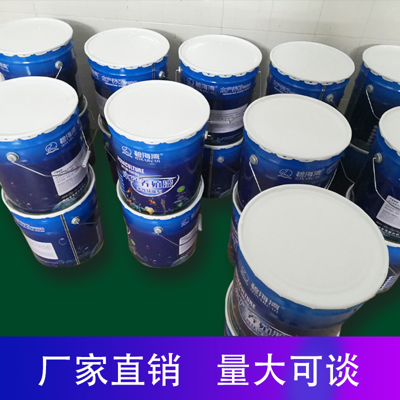 Bi bay waterproof paint water park pool paint freshwater marine aquaculture paint shrimp pond fish pond paint aquaculture paint