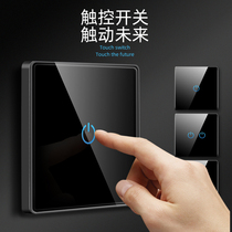 Coloch 86 touch switch socket panneau home smart wall touch-screen switch touch-based tempered glass