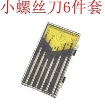 Gate toy screwdriver cross electric set screwdriver remote control electric car screw batch small set