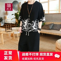 Chinese style seven-sleeve Tong suit large size loose-style T-shirt mens country Tide print retro Han summer