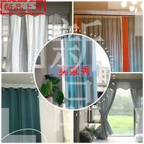 Nail-free glue cool students can customize the shower curtain rod hanging n students hanging student pole pole curtain hanger artifacts.