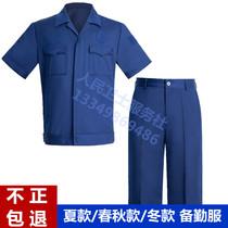 际华新款消防备勤服套装男女专职消防员夏季短袖春秋长袖夹克冬季