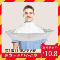 Adult 髲 cut 髮 cloth non-stick apron cape adult cut head 髮 shaved 髮 shawl home