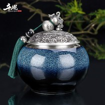 Chien-chien Chinese Tea Tank Ceramic-sealed Home Pure Tin Cover Empty Storage Tank High-grade Small Pu er Gift Box