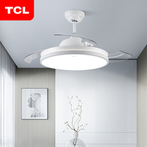 TCL frequency conversion fan light invisible modern minimalist living room ceiling fan light dining room bedroom one with lamp fan chandelier
