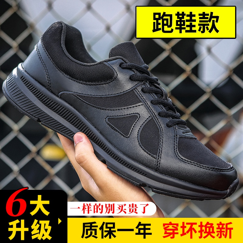 New type of black training shoes mens shoes rubber shoes ultra-light summer liberation shoes security running shoes labor protection fire training shoes women