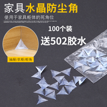 Transparent crystal dust-proof corner wardrobe overall cabinet drawer corner dust-proof furniture cabinet body dead-angle dust-proof glue strip 100