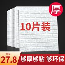 Обои самоклеящийся пенопластовый кирпич 3D стереоскопический стикер стены спальня теплый декоративный фон стеновая стеновая бумага водонепроницаемая влагостойкая наклейка