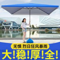 Sun umbrella Sun umbrella Heavy rain umbrella Commercial oversized garden umbrella Outdoor large stall umbrella Square rectangular umbrella folding