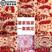 New house wedding room set mens wedding supplies large all-female bedroom decoration romantic creative balloons