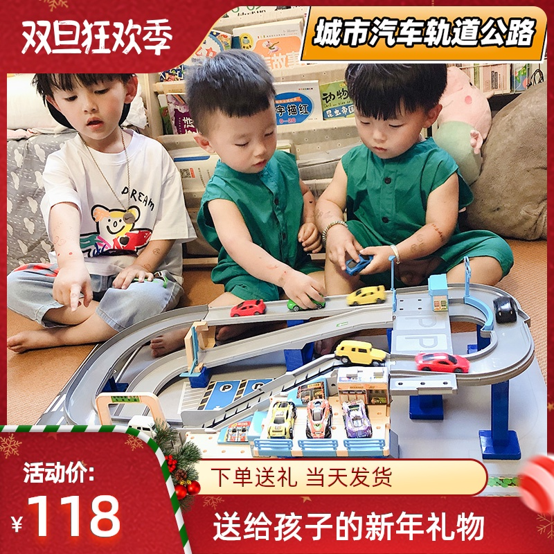 Rail car toy car building parking lot city rail elevator childrens toy set birthday gift