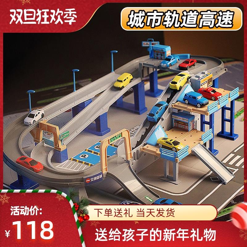 Rail track toy elevator city car building parking lot children boy electric set birthday gift