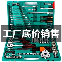 Car sleeve set ratchet wrench auto repair tool five gold repair tool box machine repair head combination tool