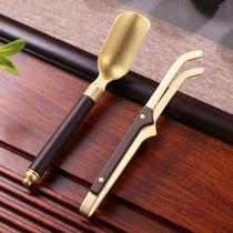 Pure copper solid wood tea clip set Tea spoon teaspoon High-grade teacup tweezers Wash cup clip tea clip Tea ceremony tea set accessories